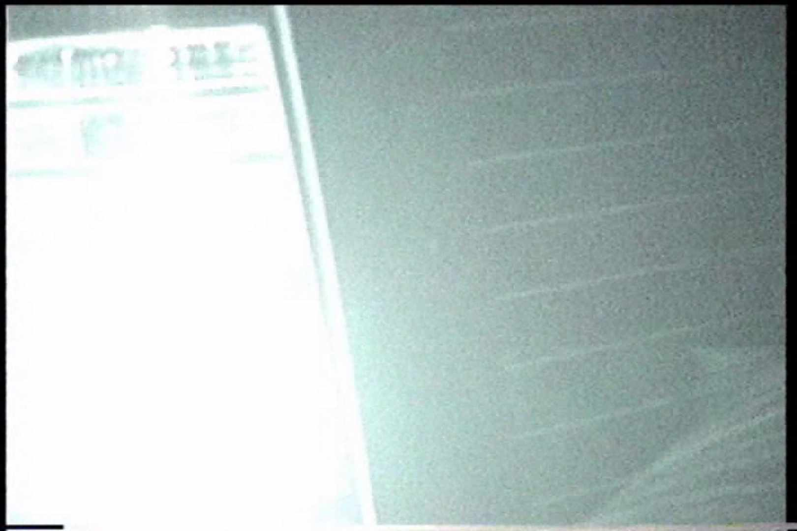 充血監督の深夜の運動会Vol.184 前編 エロティックなOL オマンコ動画キャプチャ 59画像 8
