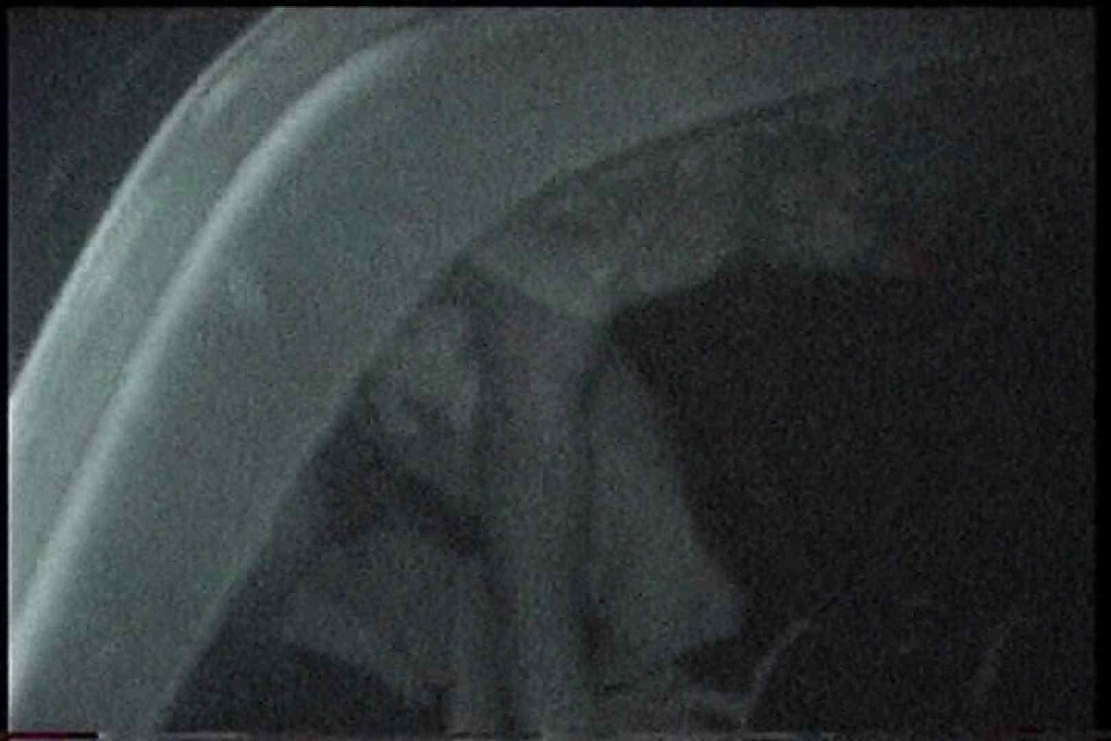 充血監督の深夜の運動会Vol.184 後編 エッチなセックス  101画像 90