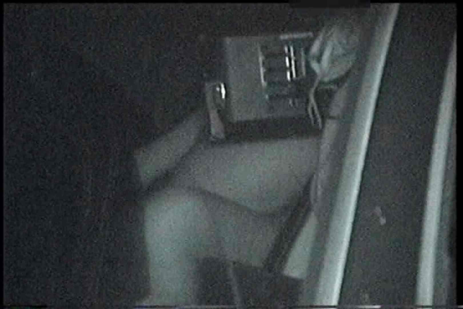 充血監督の深夜の運動会Vol.187 エロティックなOL   エッチなセックス  96画像 9