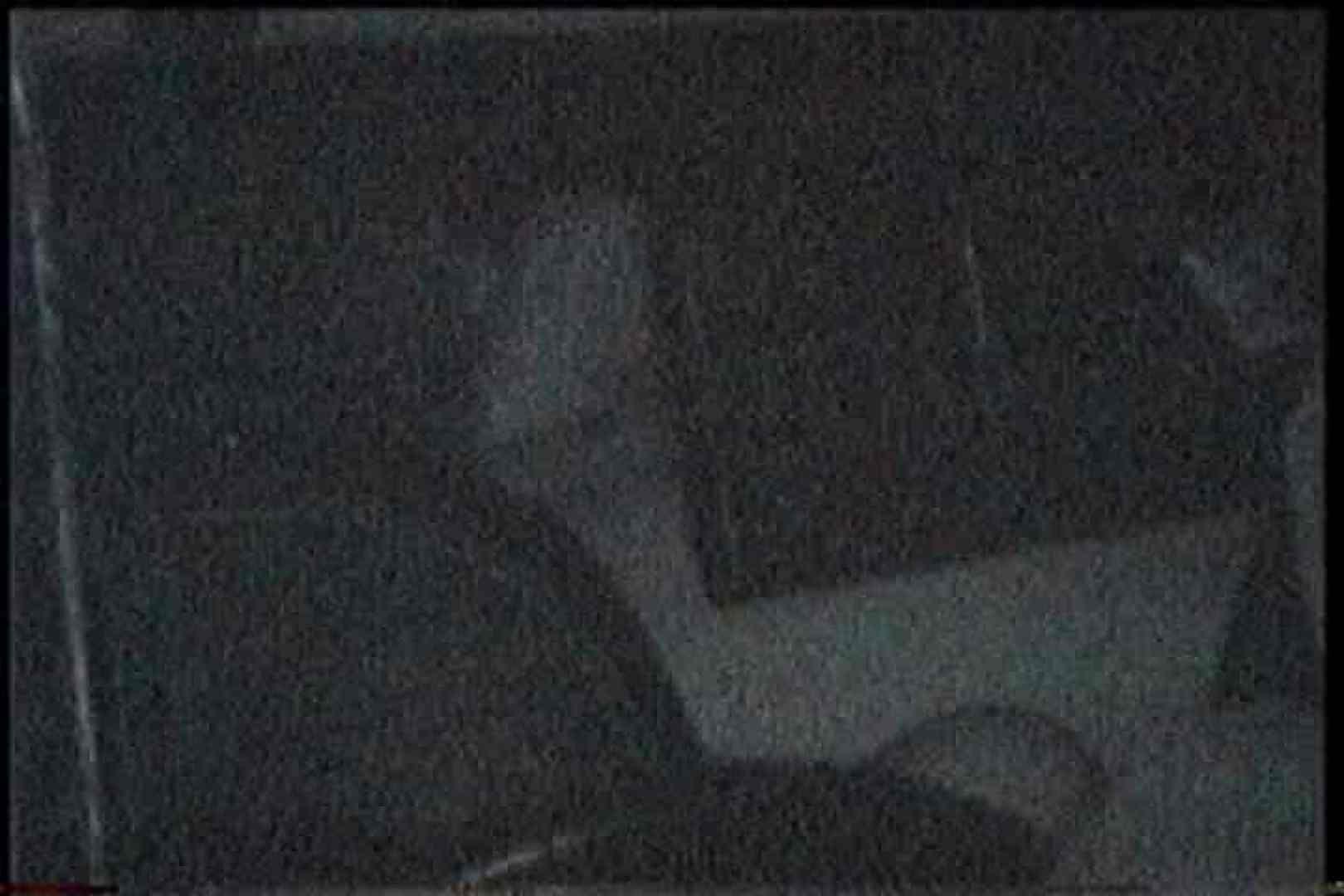 充血監督の深夜の運動会Vol.187 エロティックなOL   エッチなセックス  96画像 11