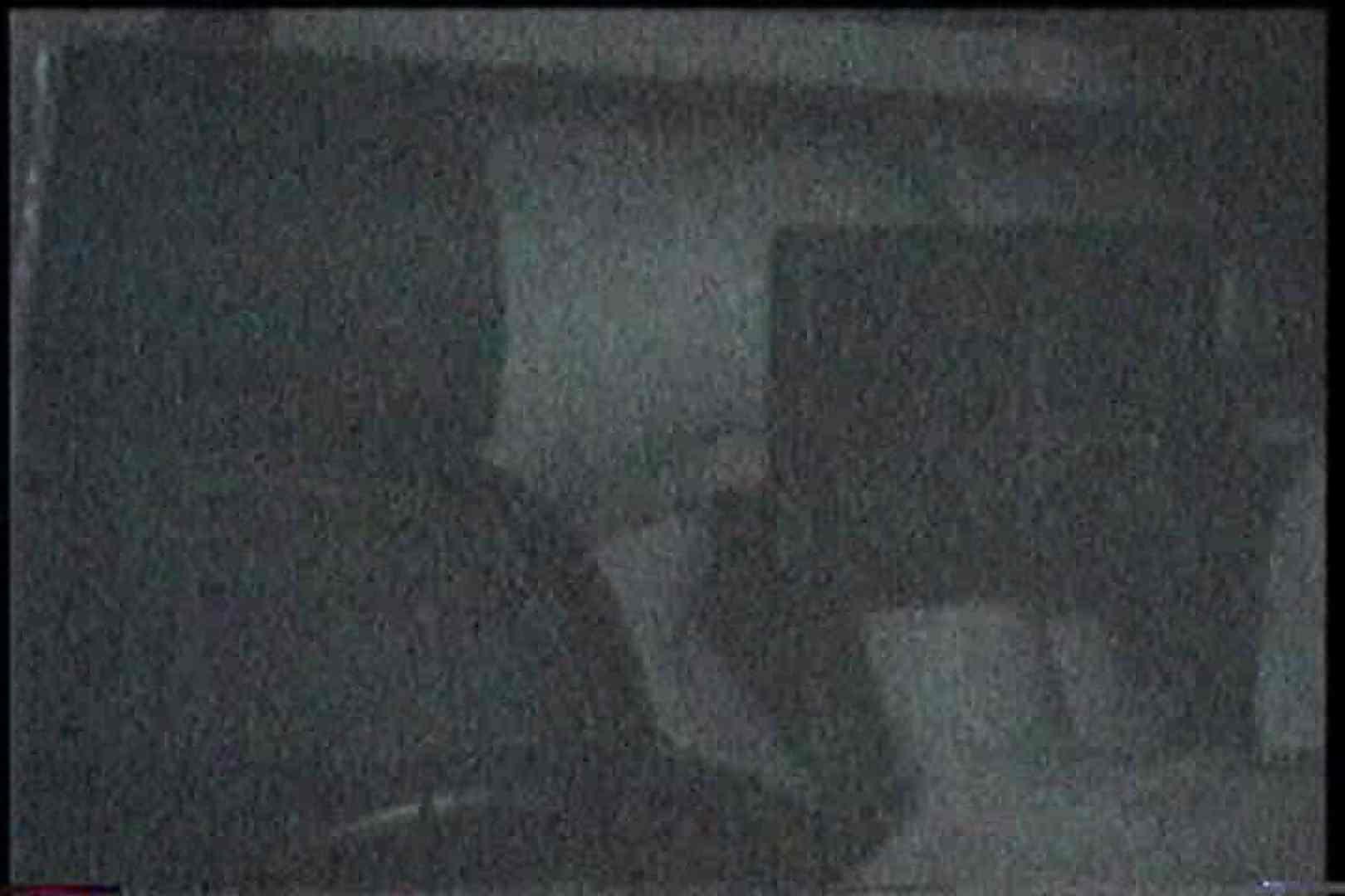 充血監督の深夜の運動会Vol.187 エロティックなOL   エッチなセックス  96画像 13