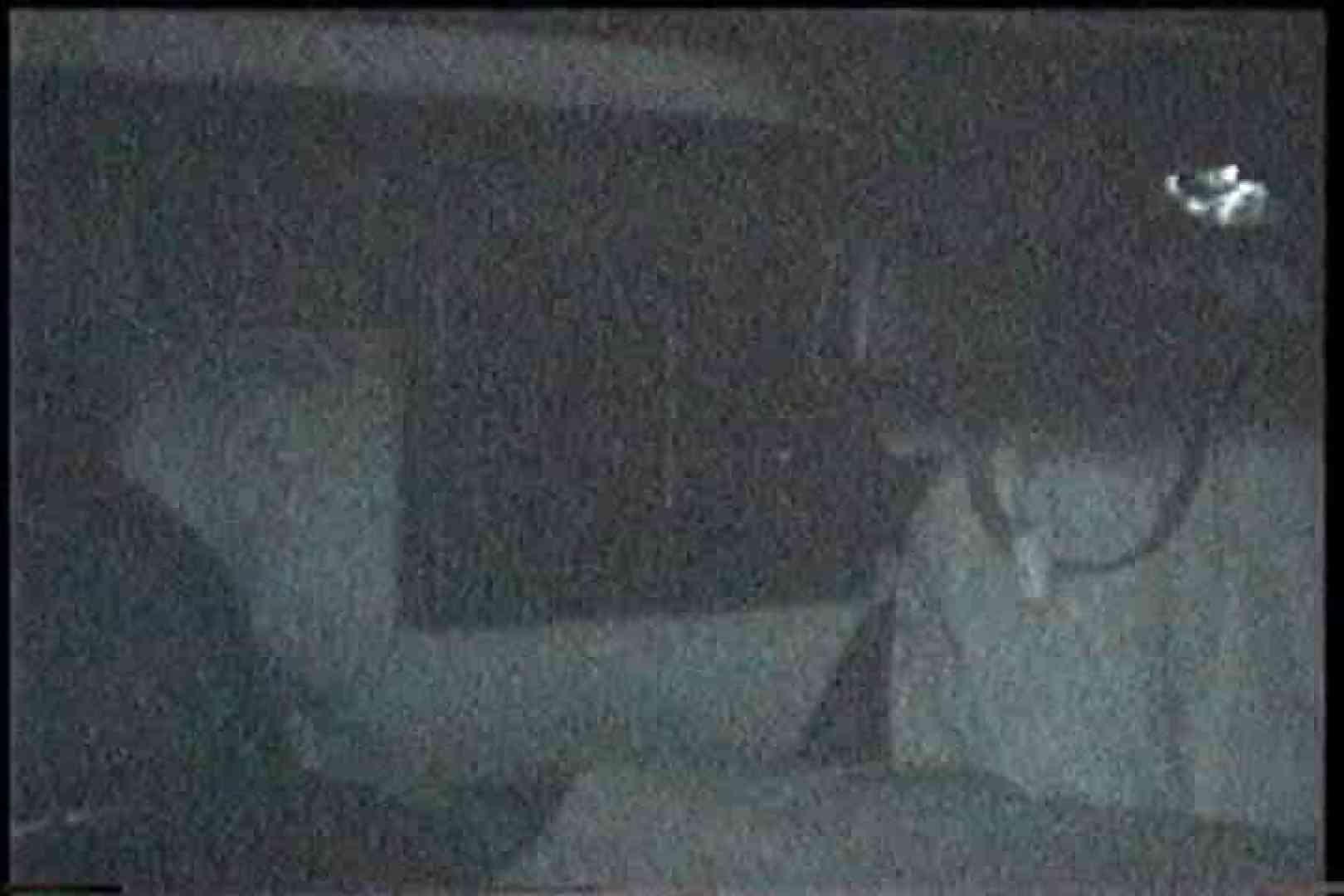 充血監督の深夜の運動会Vol.187 エロティックなOL   エッチなセックス  96画像 15