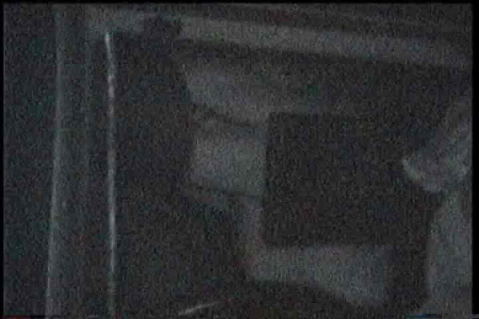 充血監督の深夜の運動会Vol.187 エロティックなOL   エッチなセックス  96画像 19