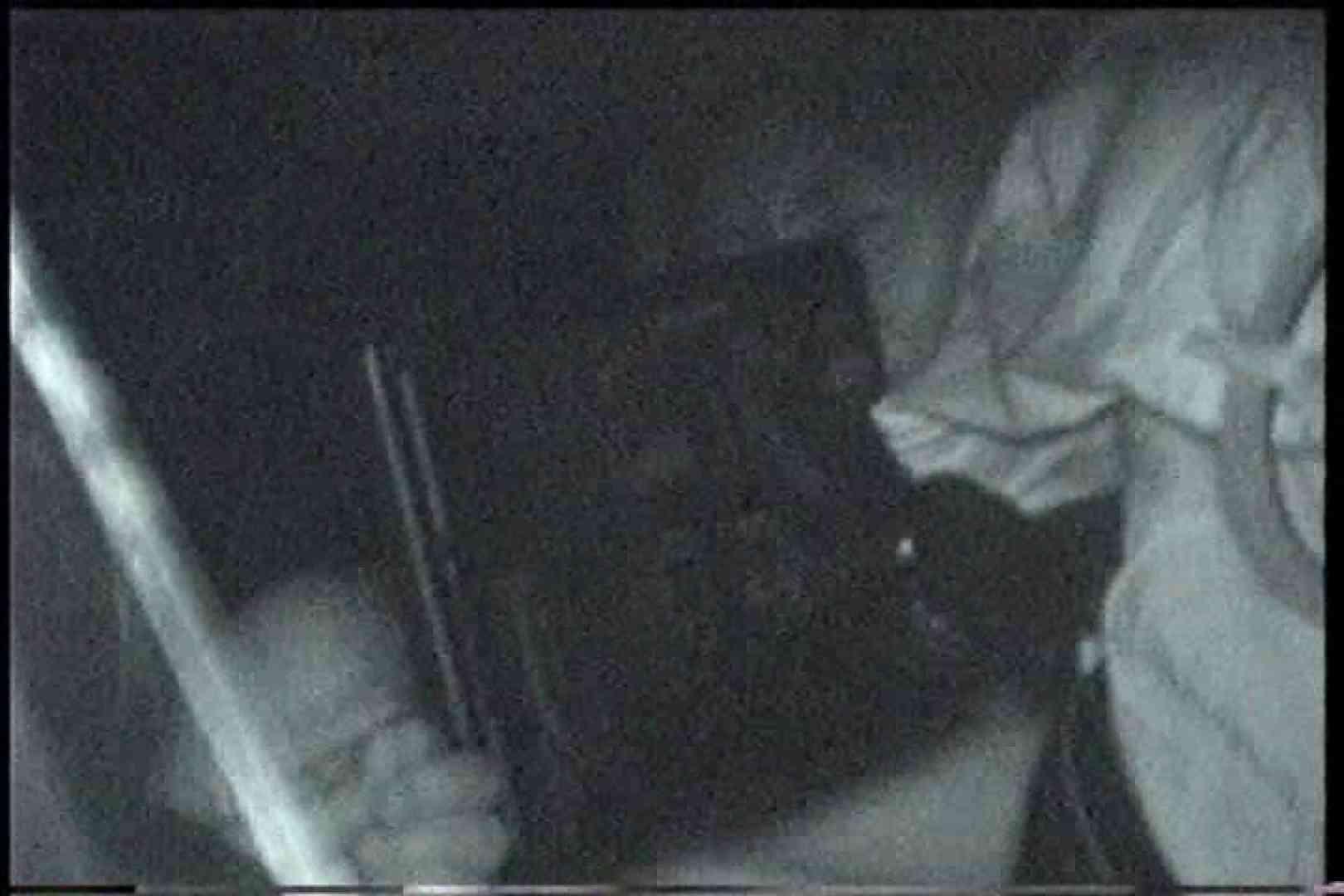 充血監督の深夜の運動会Vol.187 エロティックなOL   エッチなセックス  96画像 23