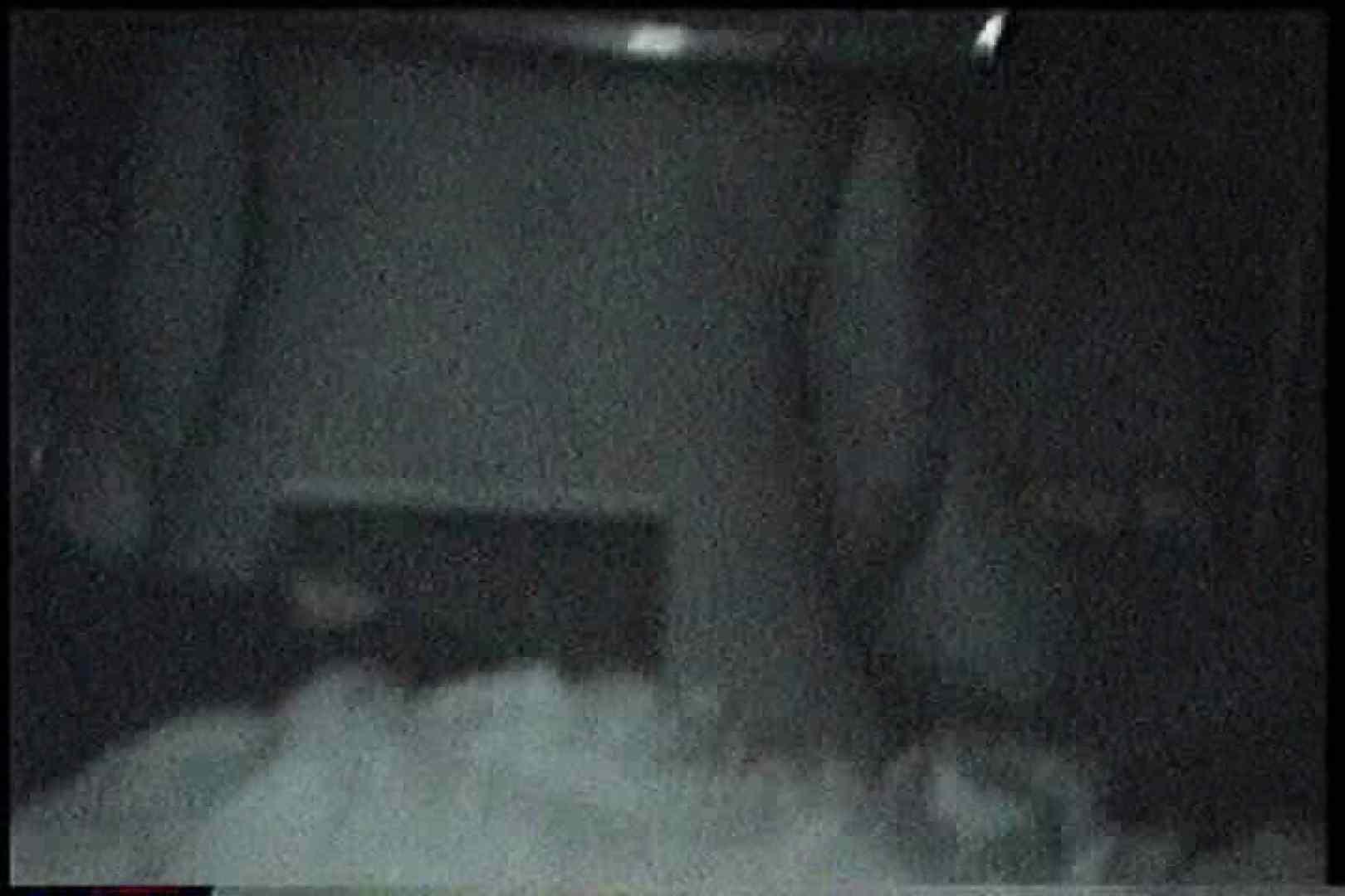 充血監督の深夜の運動会Vol.192 エロティックなOL | カーセックス  79画像 1