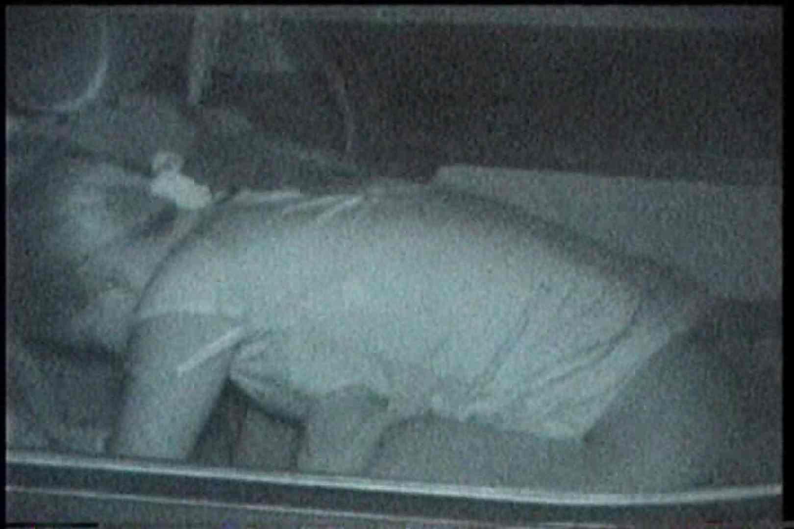 充血監督の深夜の運動会Vol.192 カップル盗撮 セックス画像 79画像 47