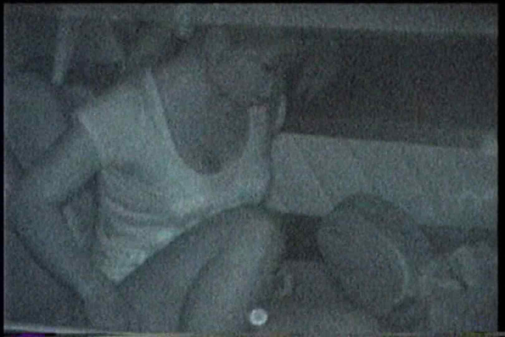 充血監督の深夜の運動会Vol.192 カップル盗撮 セックス画像 79画像 71
