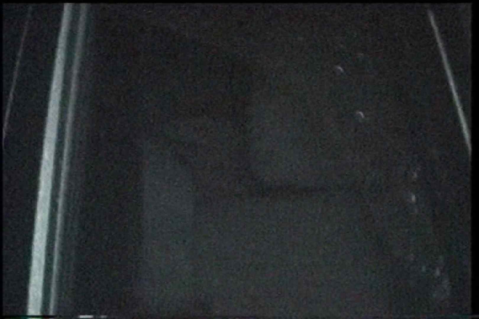 充血監督の深夜の運動会Vol.194 カップル盗撮 濡れ場動画紹介 70画像 35