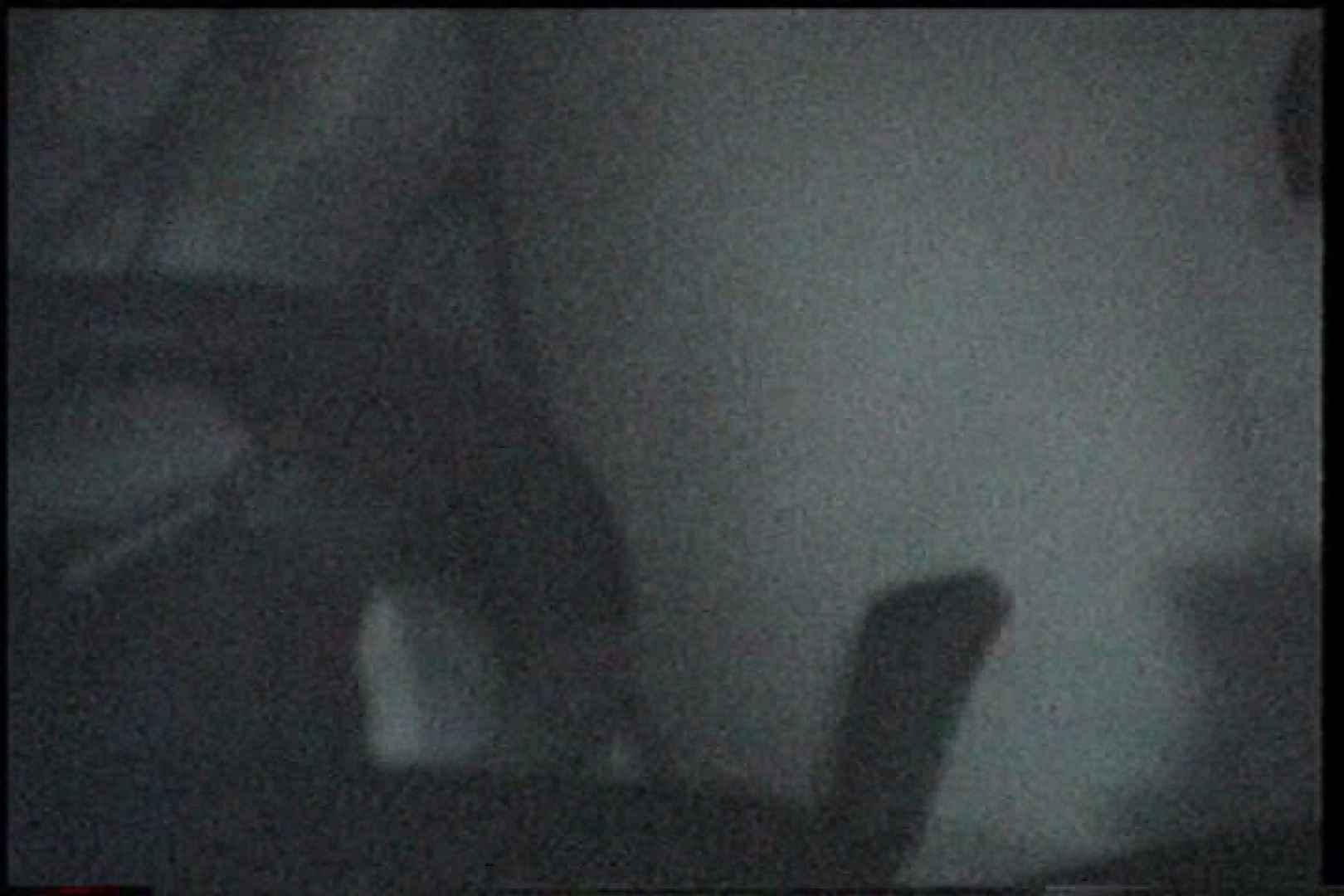 充血監督の深夜の運動会Vol.194 エッチなセックス  70画像 44