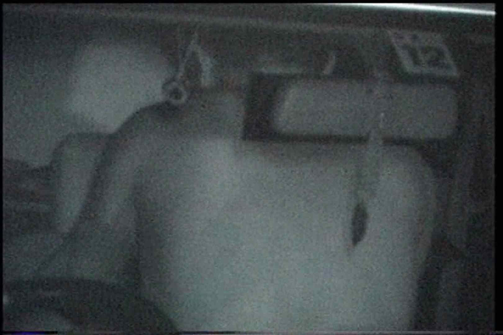 充血監督の深夜の運動会Vol.194 エッチなセックス | 車の中のカップル  70画像 45