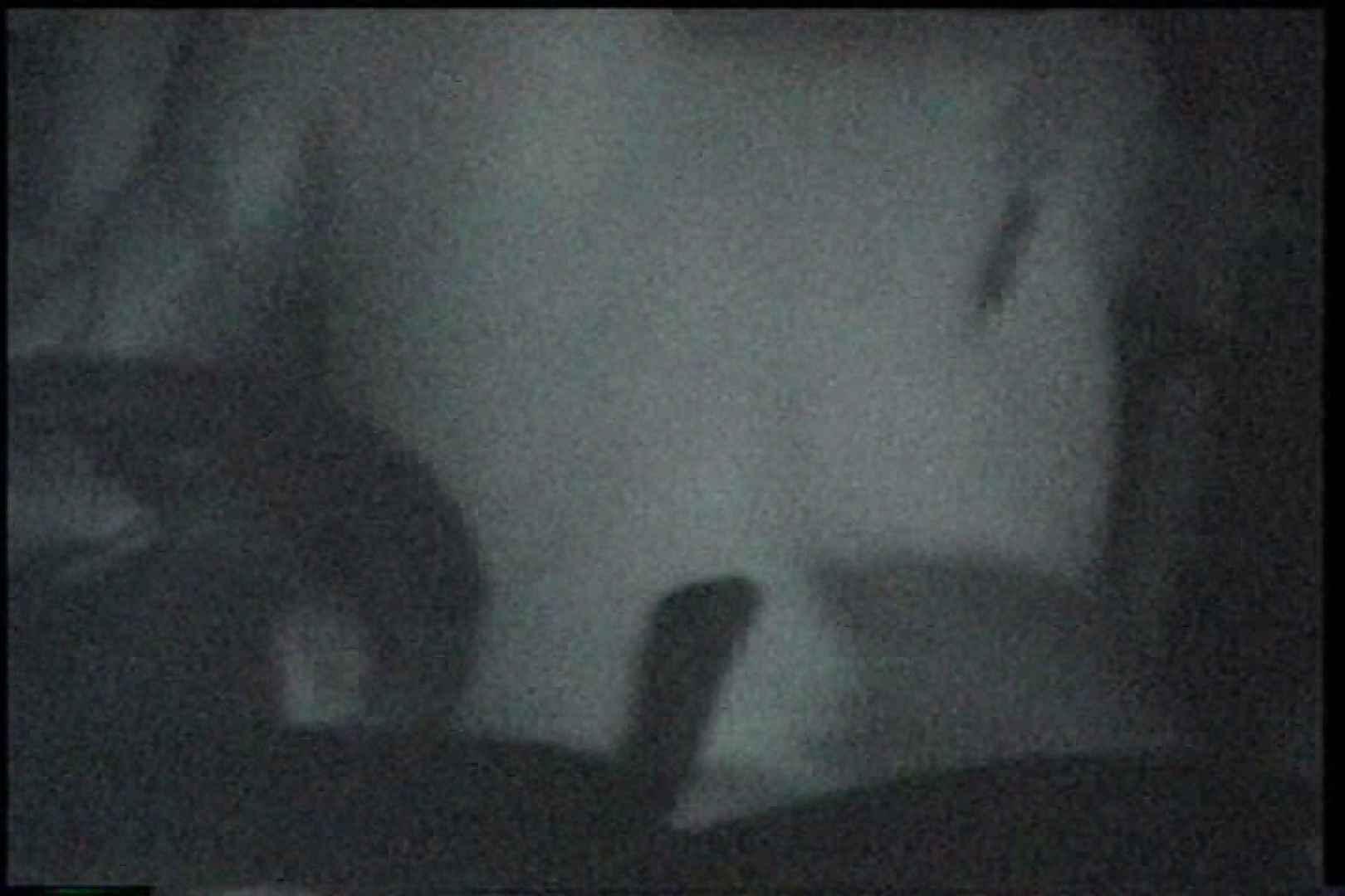 充血監督の深夜の運動会Vol.194 カップル盗撮 濡れ場動画紹介 70画像 47