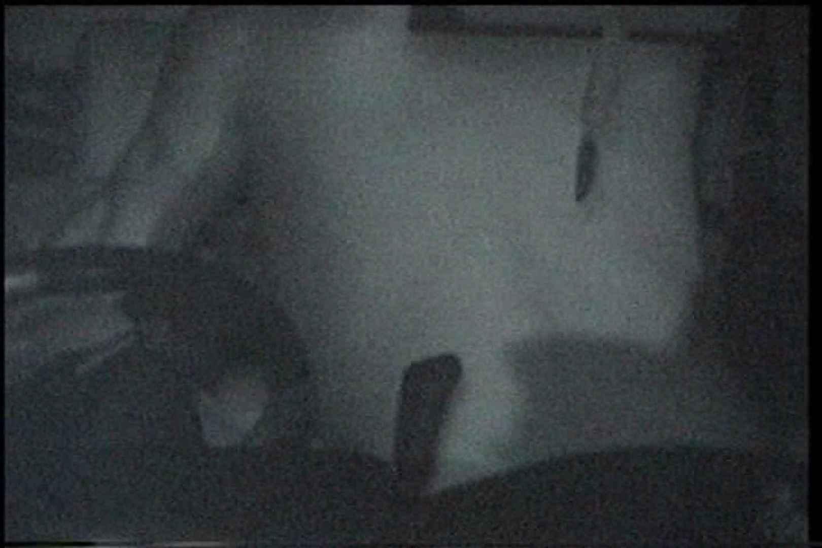 充血監督の深夜の運動会Vol.194 エッチなセックス  70画像 48