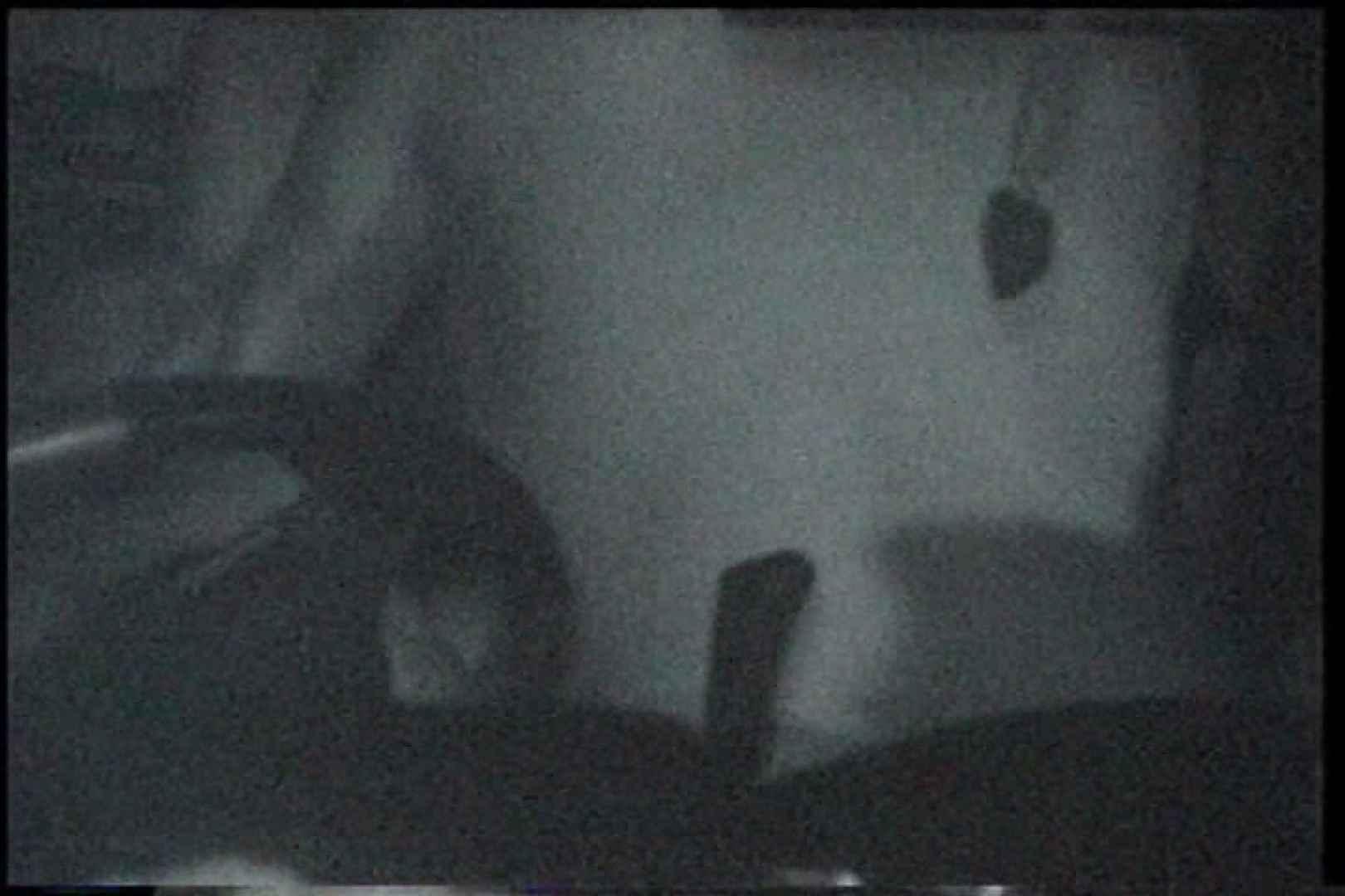 充血監督の深夜の運動会Vol.194 エッチなセックス | 車の中のカップル  70画像 49