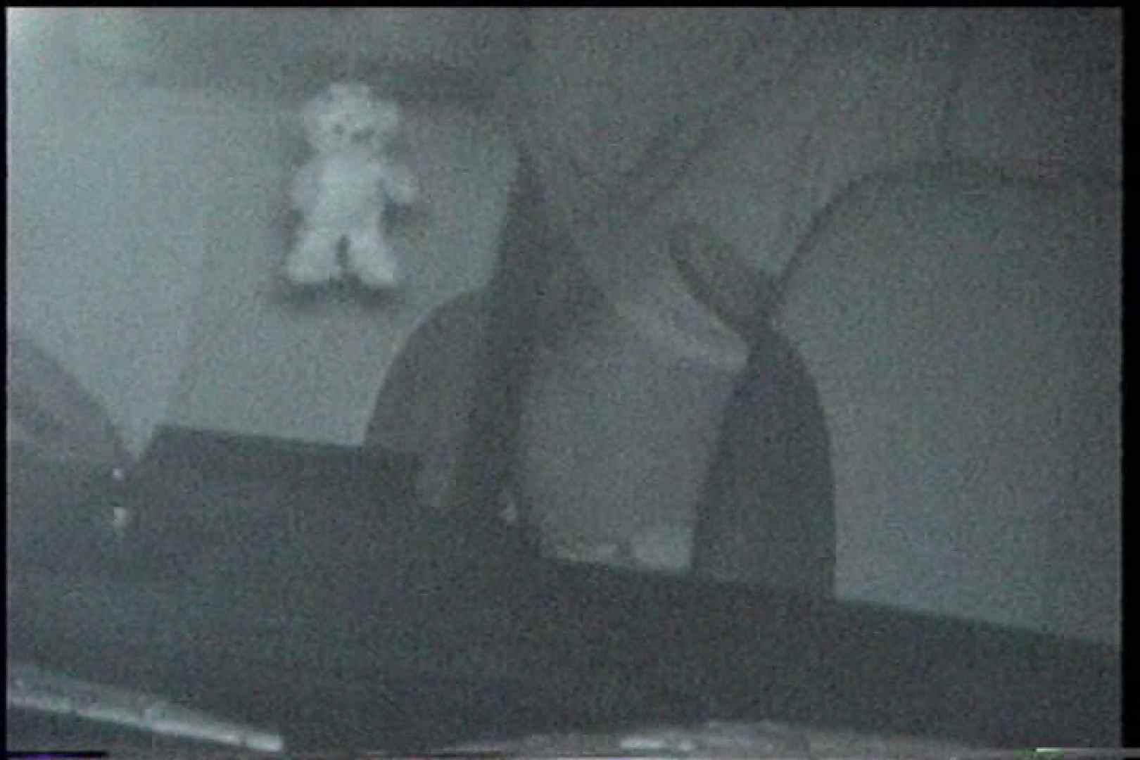 ハメ撮り 充血監督の深夜の運動会Vol.194 ピープフォックス(盗撮狐)
