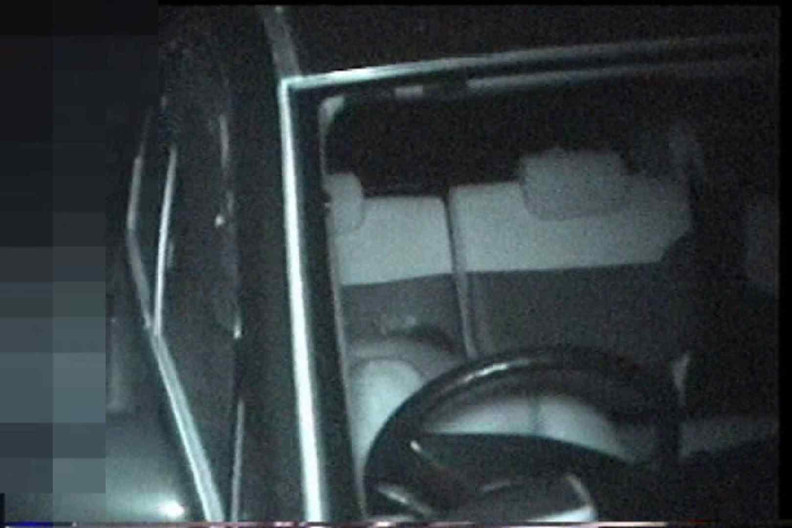 充血監督の深夜の運動会Vol.194 エッチなセックス  70画像 68
