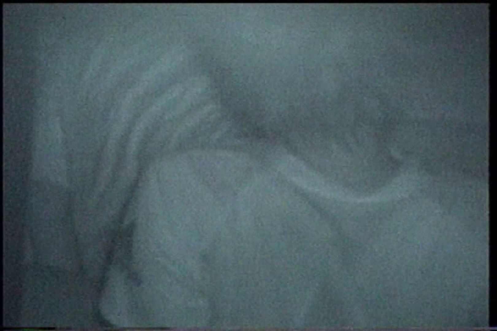 充血監督の深夜の運動会Vol.197 おまんこ無修正 オメコ無修正動画無料 107画像 50