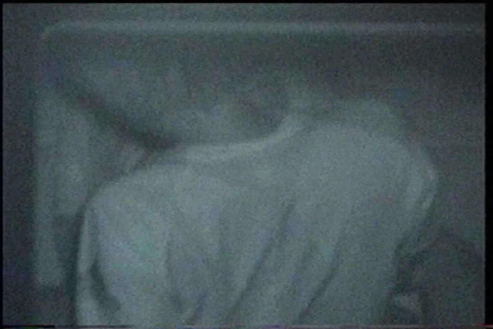 充血監督の深夜の運動会Vol.197 エッチなセックス  107画像 51