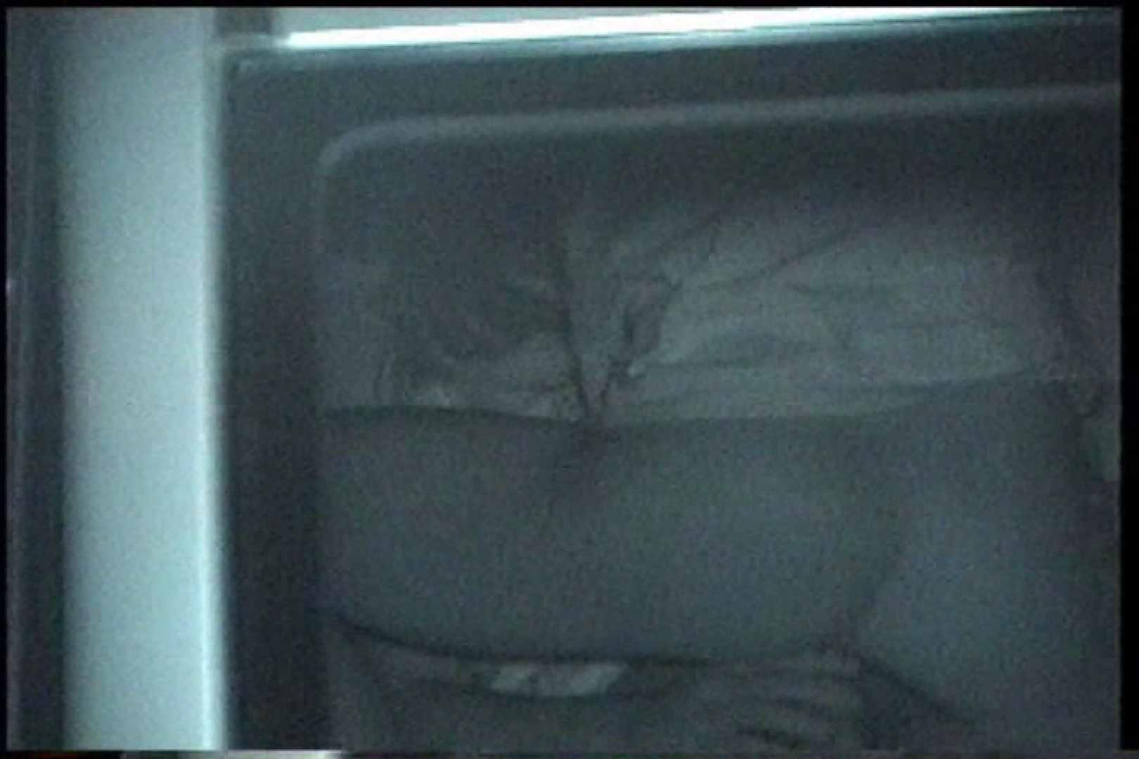 充血監督の深夜の運動会Vol.197 おまんこ無修正 オメコ無修正動画無料 107画像 65