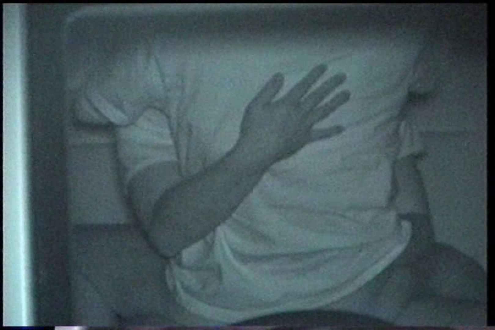 充血監督の深夜の運動会Vol.197 エッチなセックス   エロティックなOL  107画像 73