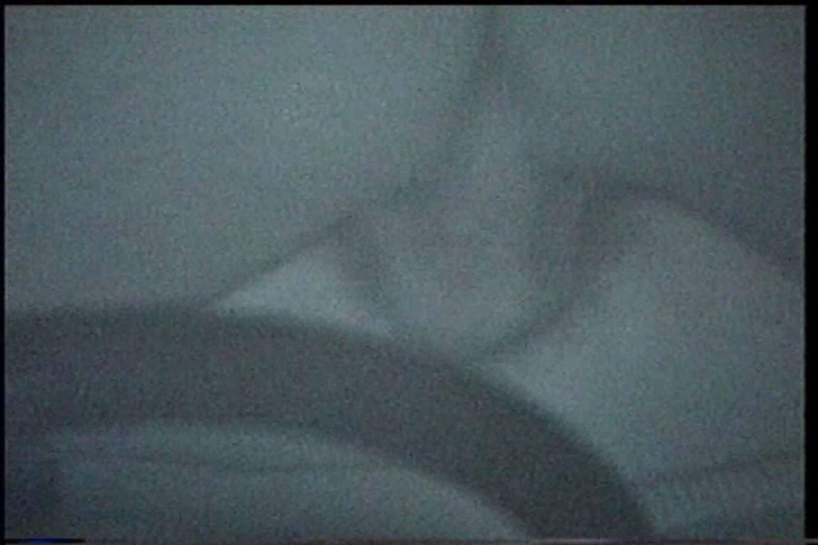 充血監督の深夜の運動会Vol.197 エッチなセックス  107画像 90