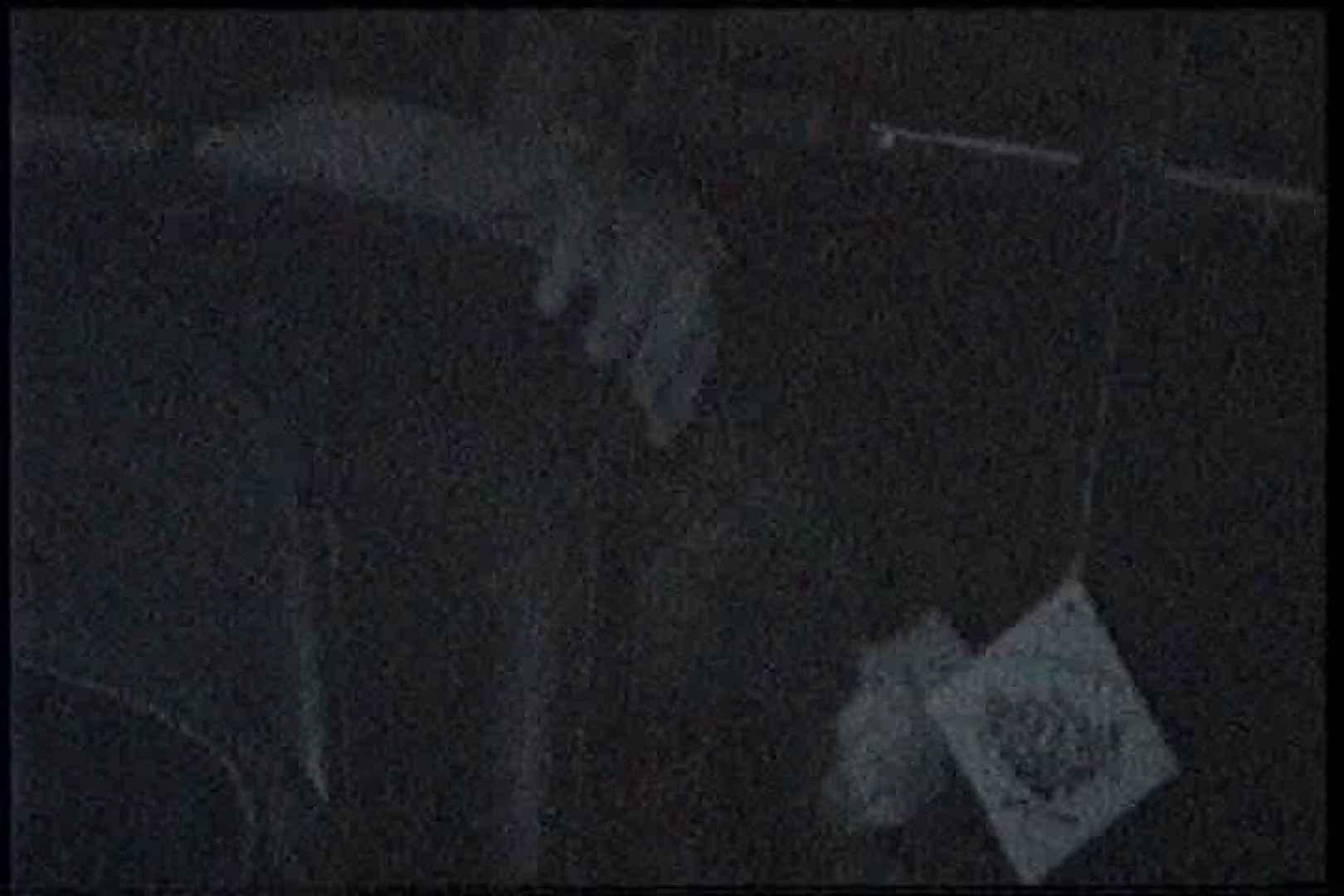 充血監督の深夜の運動会Vol.198 エロティックなOL われめAV動画紹介 62画像 2