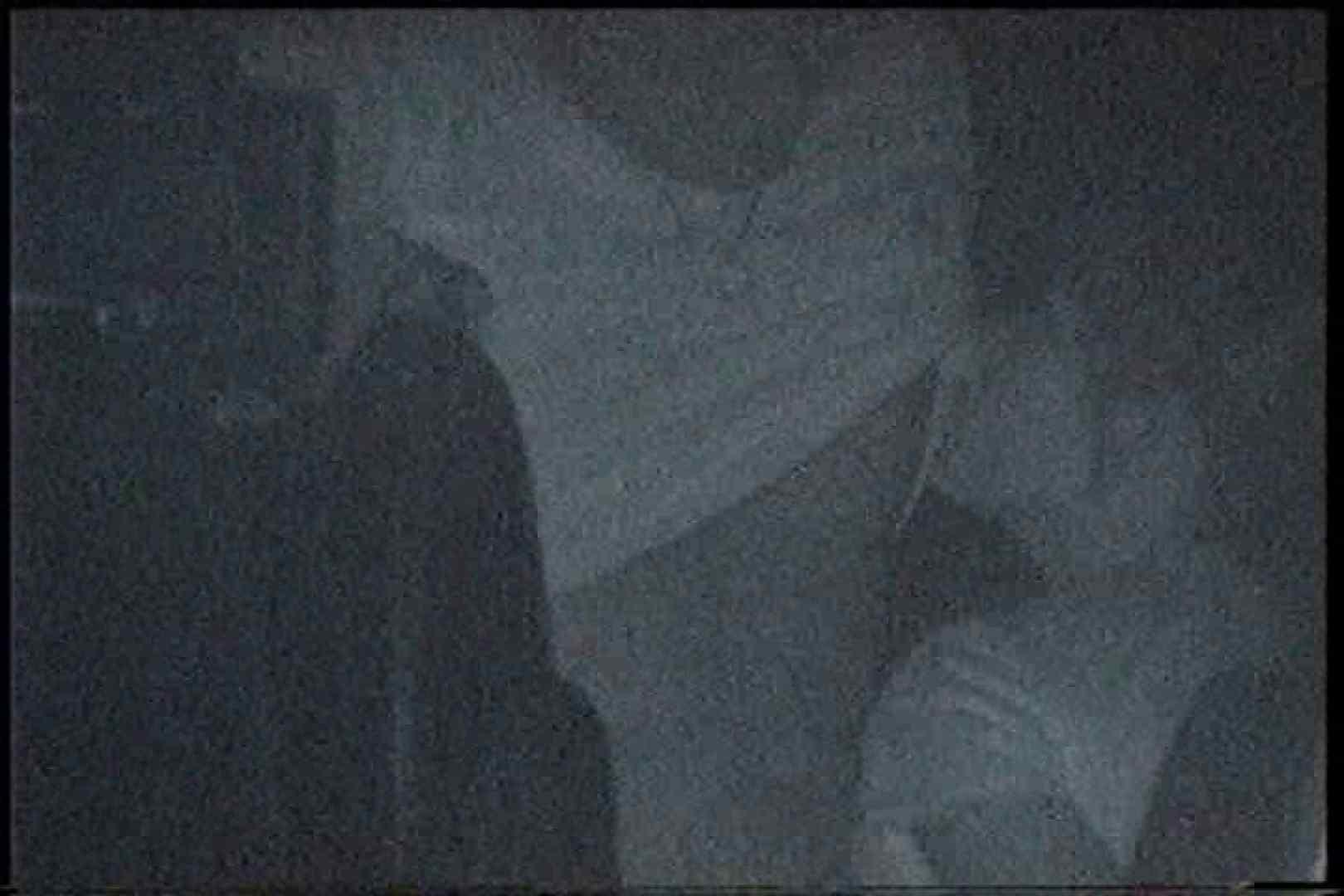充血監督の深夜の運動会Vol.198 エッチなセックス オメコ無修正動画無料 62画像 7