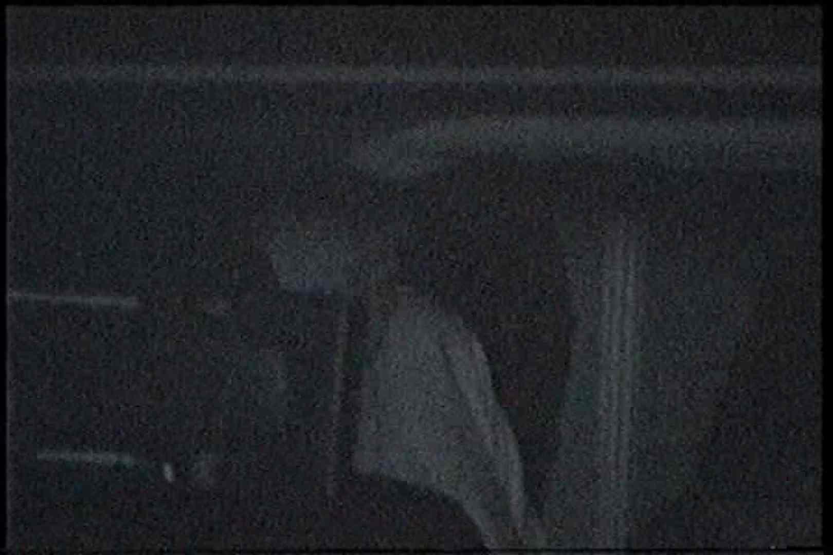充血監督の深夜の運動会Vol.198 チクビ  62画像 44