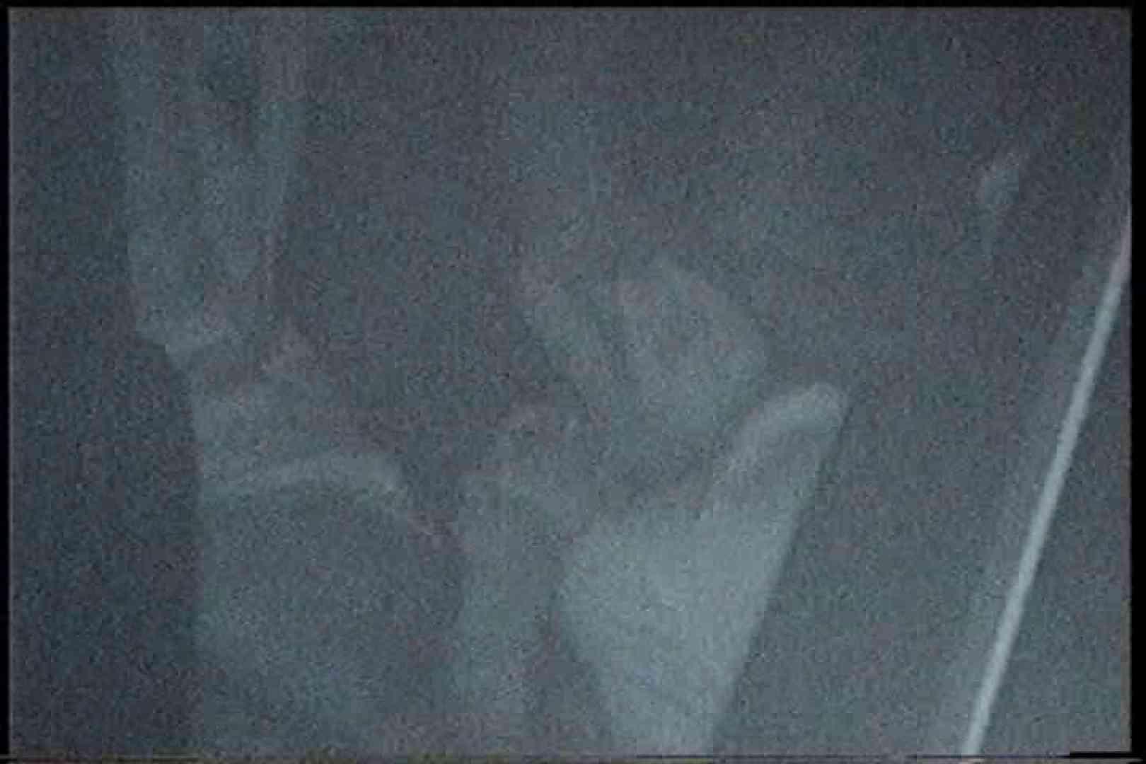 充血監督の深夜の運動会Vol.198 エッチなセックス オメコ無修正動画無料 62画像 47