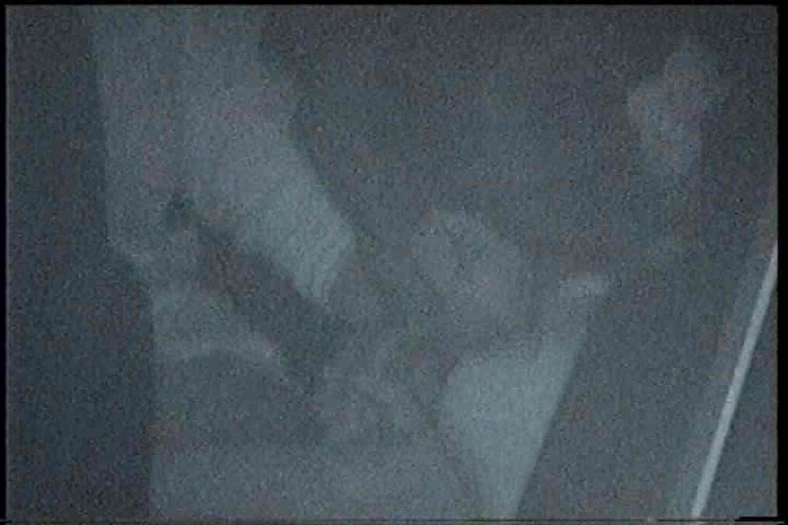 充血監督の深夜の運動会Vol.198 チクビ  62画像 48