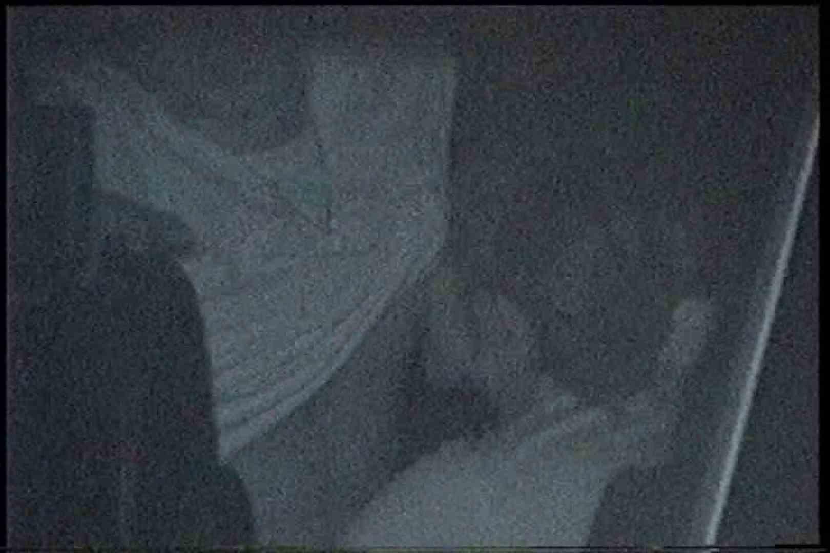 充血監督の深夜の運動会Vol.198 チクビ   フェラ最高  62画像 53