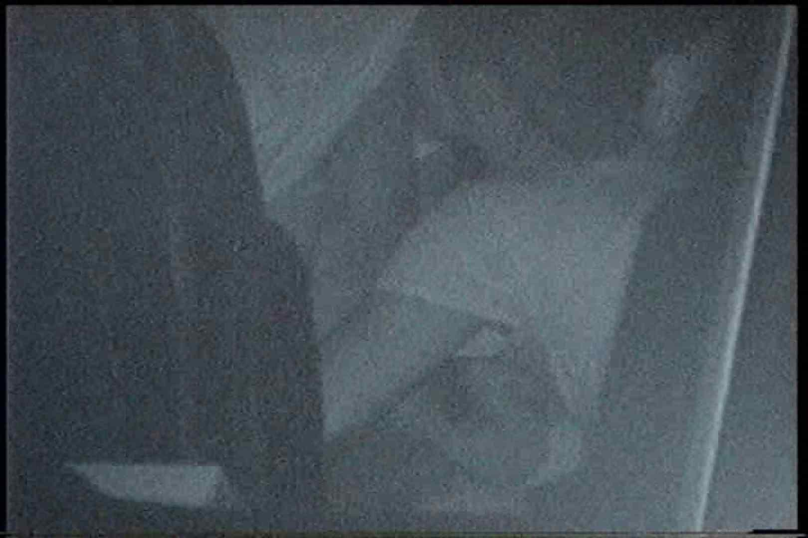 充血監督の深夜の運動会Vol.198 エロティックなOL われめAV動画紹介 62画像 62