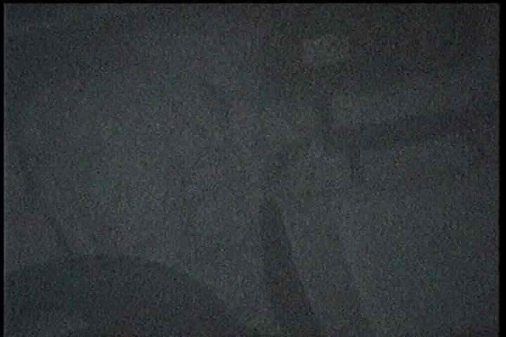 充血監督の深夜の運動会Vol.200 エロティックなOL | エッチなセックス  75画像 1