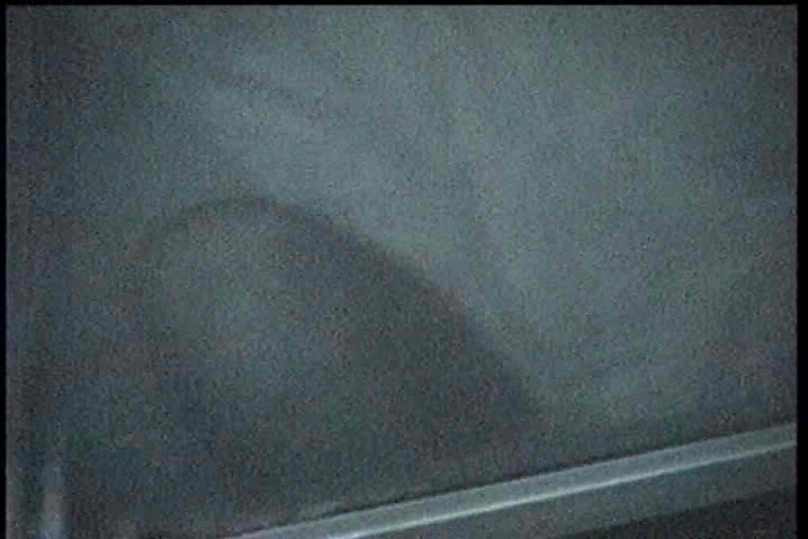 充血監督の深夜の運動会Vol.200 エロティックなOL  75画像 20