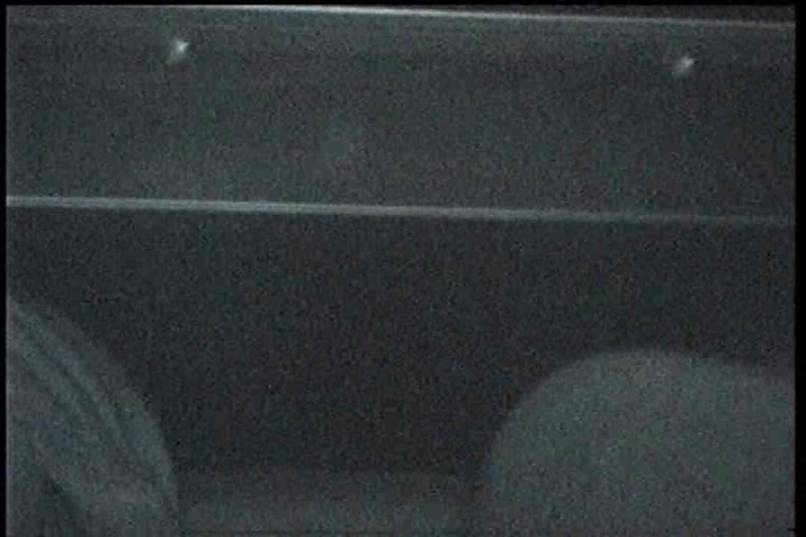 充血監督の深夜の運動会Vol.201 エッチなセックス   エロティックなOL  62画像 27