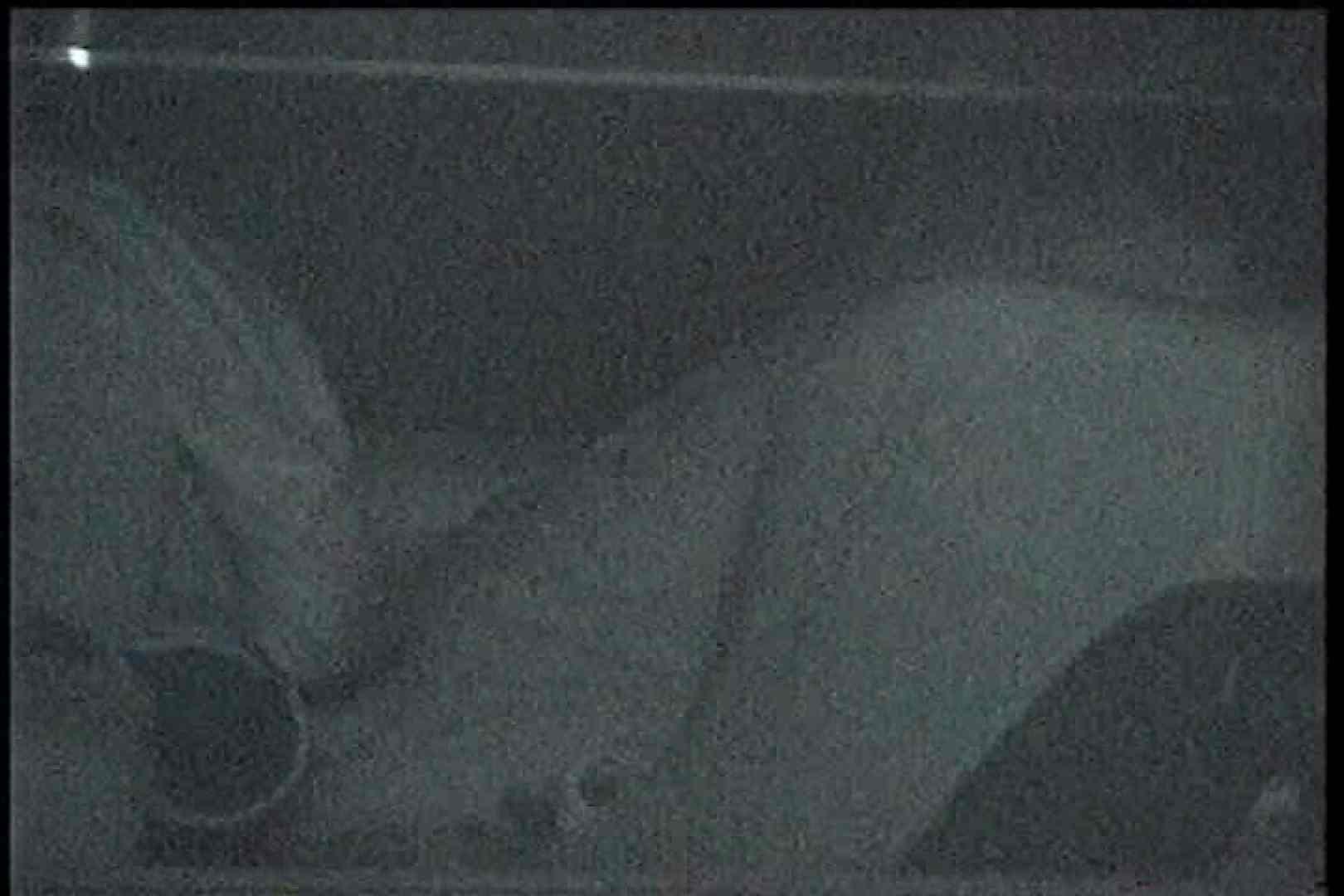 充血監督の深夜の運動会Vol.201 エッチなセックス  62画像 32