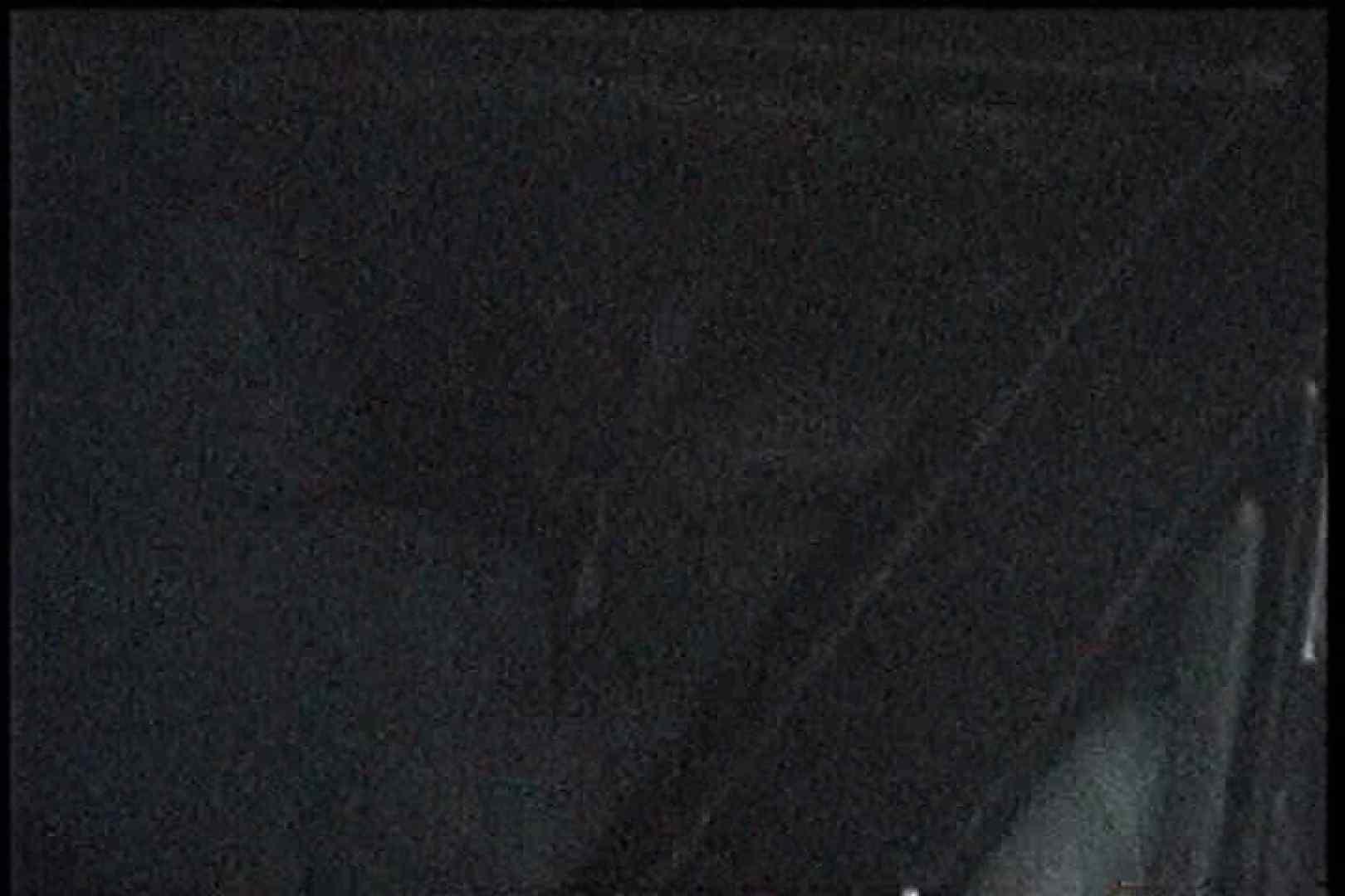 充血監督の深夜の運動会Vol.201 エッチなセックス   エロティックなOL  62画像 35