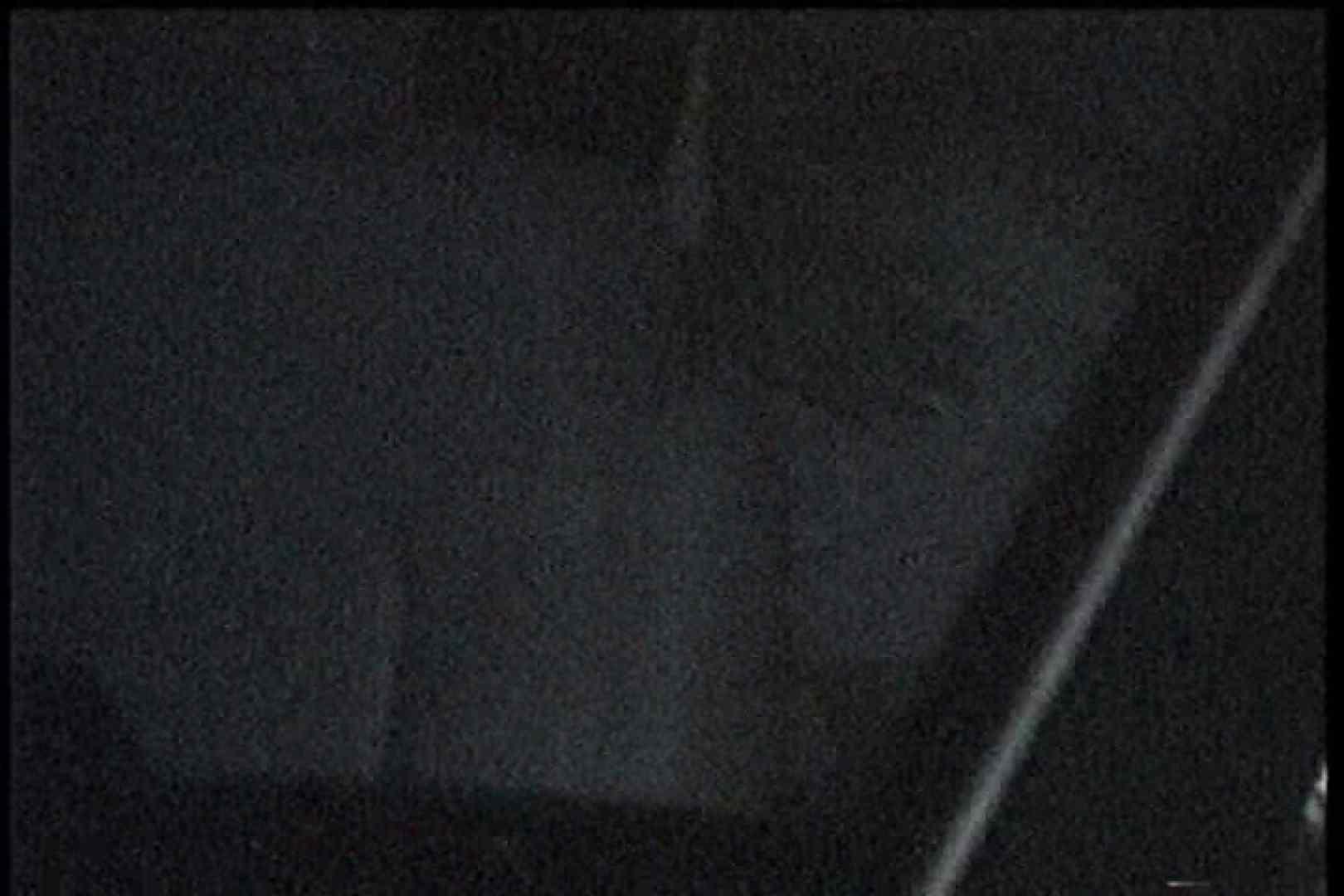充血監督の深夜の運動会Vol.201 エッチなセックス  62画像 36