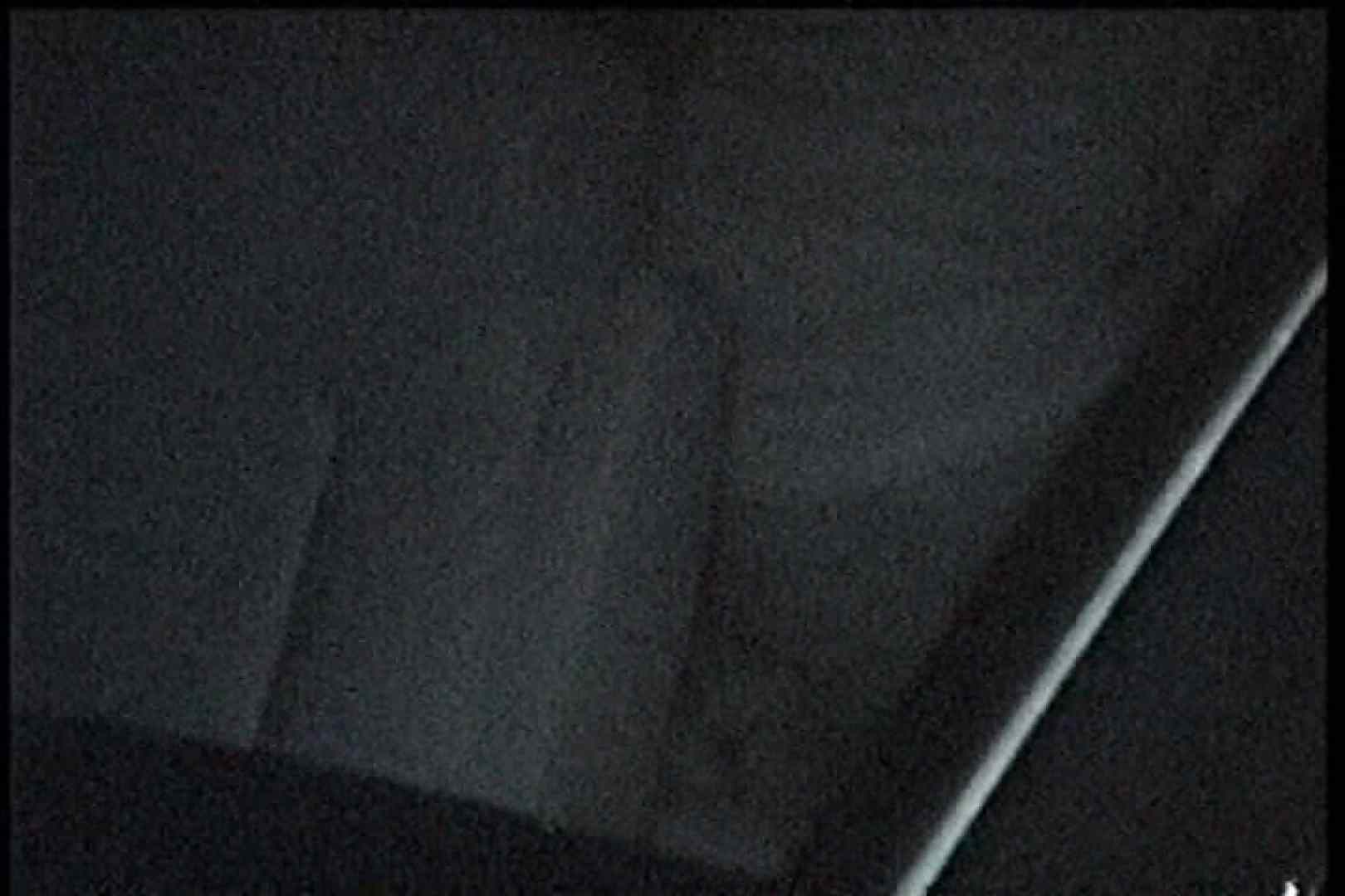 充血監督の深夜の運動会Vol.201 エッチなセックス  62画像 40