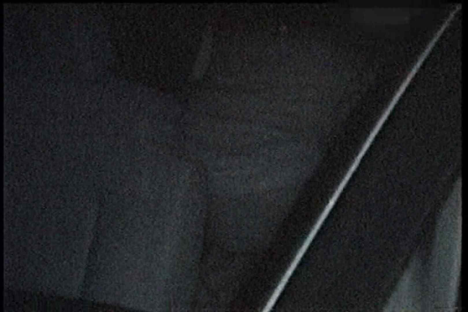 充血監督の深夜の運動会Vol.201 エッチなセックス   エロティックなOL  62画像 41