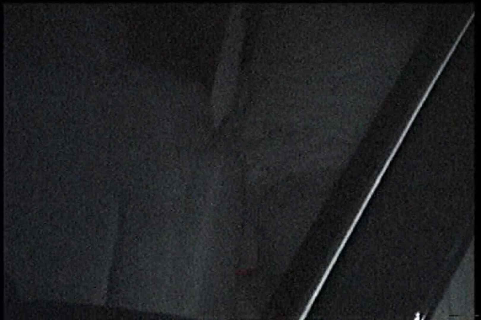 充血監督の深夜の運動会Vol.201 エッチなセックス  62画像 48
