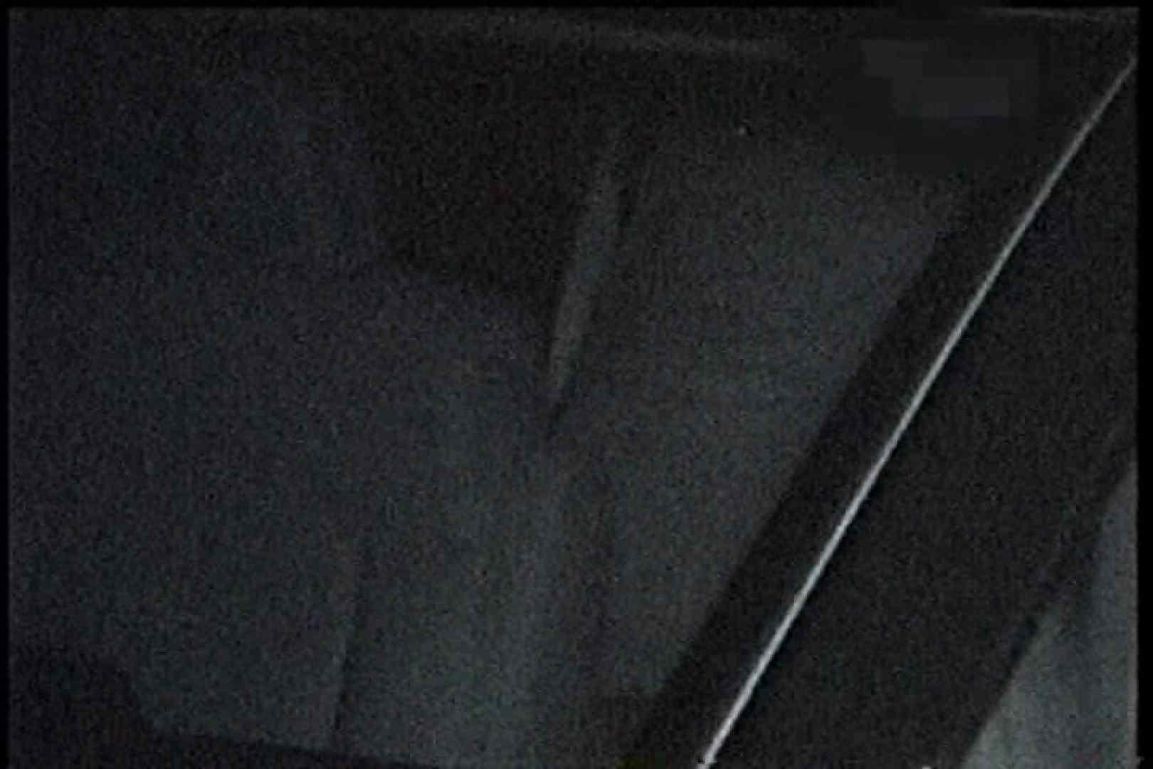 充血監督の深夜の運動会Vol.201 エッチなセックス  62画像 52