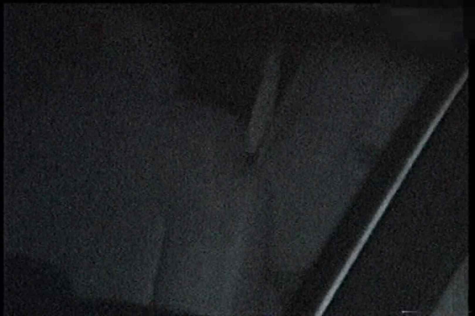 充血監督の深夜の運動会Vol.201 エッチなセックス  62画像 54