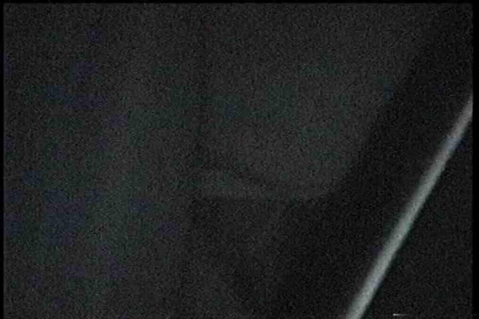 充血監督の深夜の運動会Vol.201 エッチなセックス  62画像 56