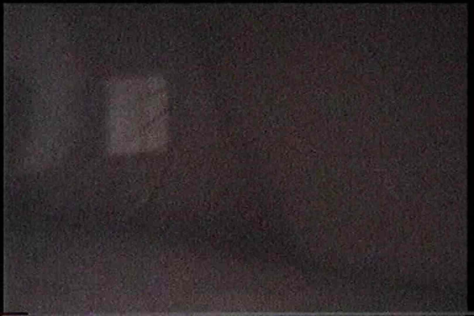 充血監督の深夜の運動会Vol.204 エロティックなOL | エッチなセックス  59画像 49