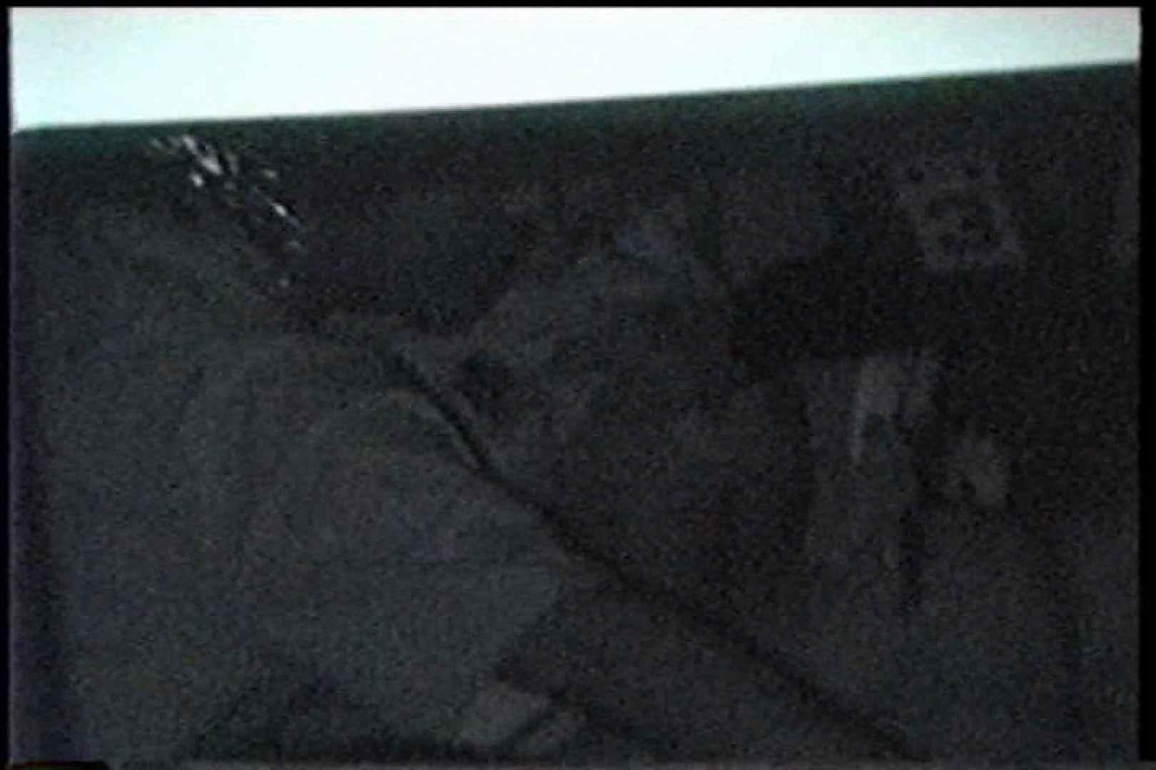ハメ撮り|充血監督の深夜の運動会Vol.206|ピープフォックス(盗撮狐)