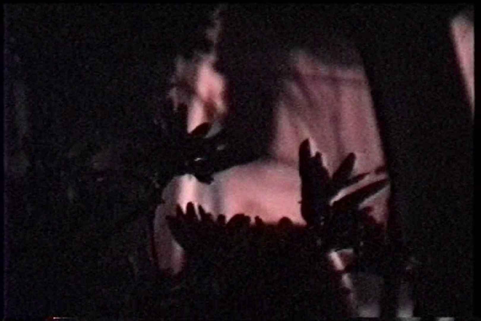 充血監督の深夜の運動会Vol.207 エロティックなOL 性交動画流出 78画像 2