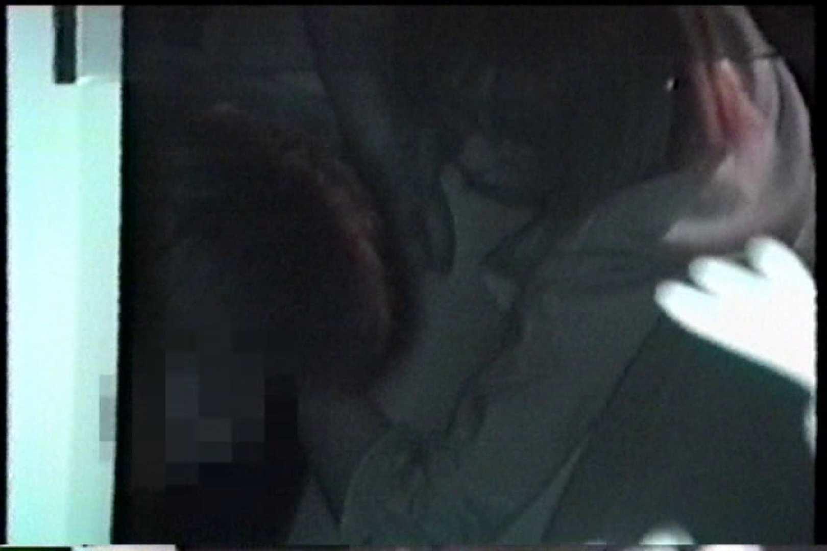 充血監督の深夜の運動会Vol.207 カップル盗撮  78画像 4