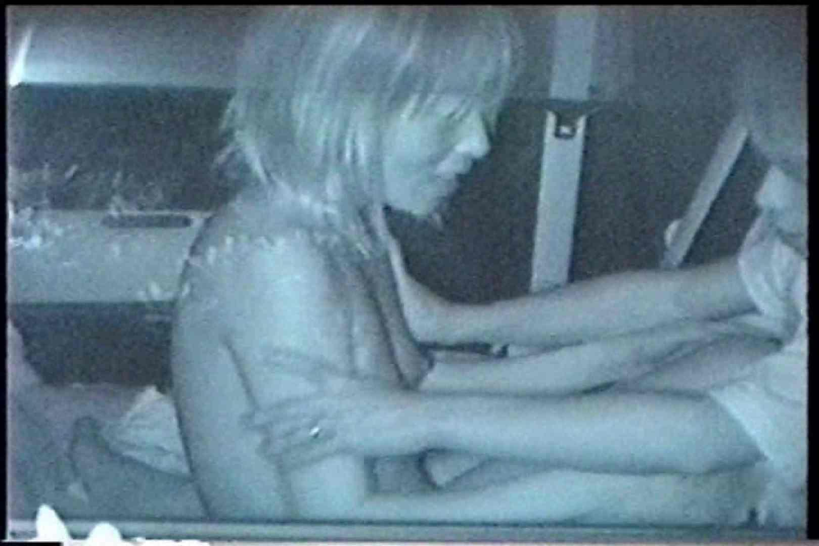 充血監督の深夜の運動会Vol.207 カップル盗撮  78画像 12