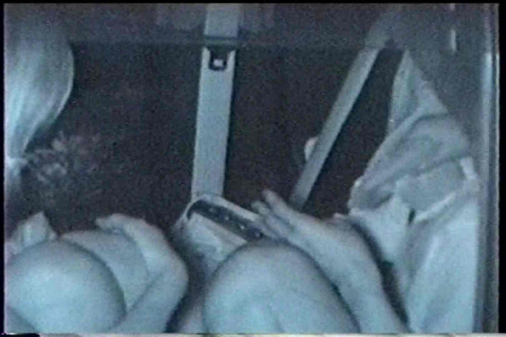 充血監督の深夜の運動会Vol.207 エロティックなOL 性交動画流出 78画像 18
