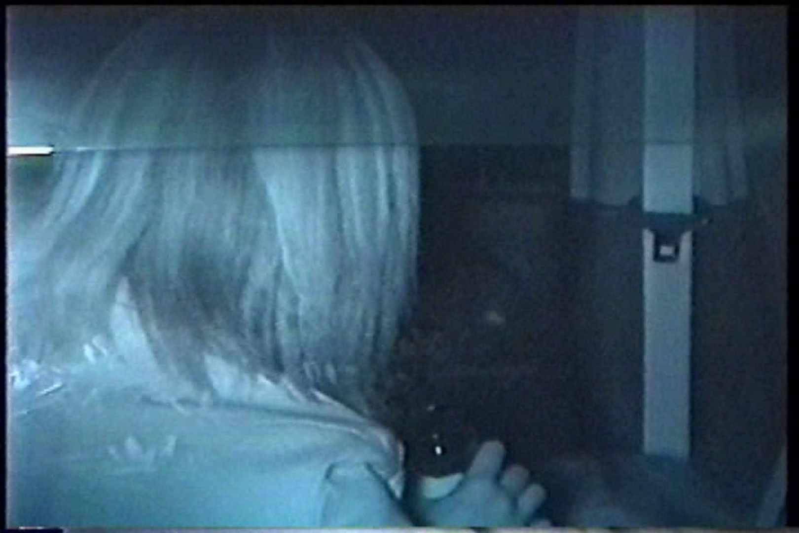 充血監督の深夜の運動会Vol.207 カップル盗撮   車の中のカップル  78画像 25